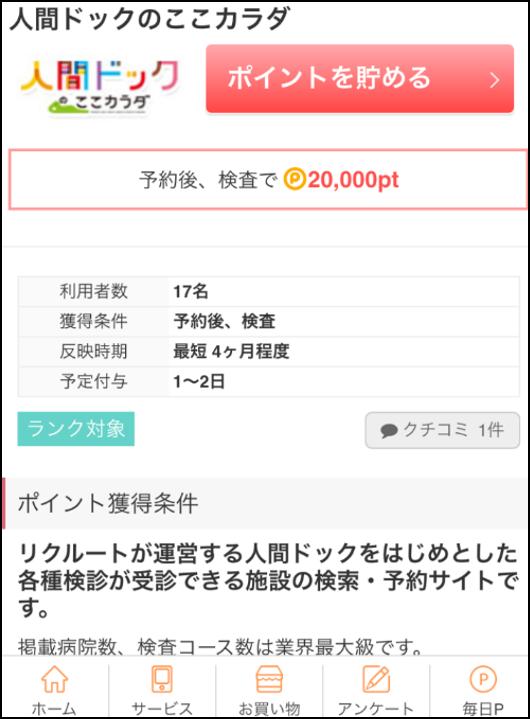 f:id:minakiti99:20160808211620p:plain