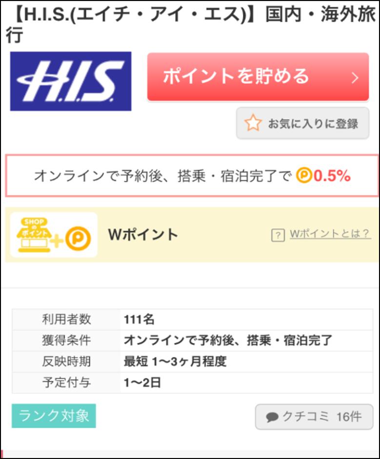 f:id:minakiti99:20160808222734p:plain