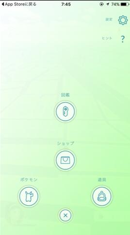 f:id:minakiti99:20160816222239p:plain