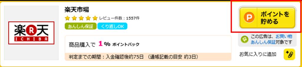 f:id:minakiti99:20160826004841p:plain