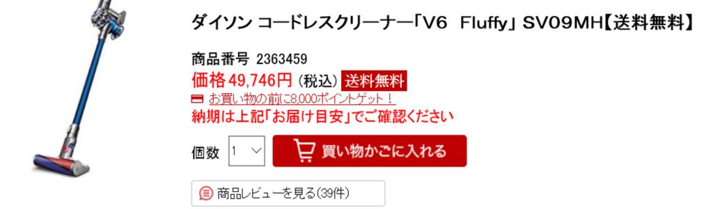 f:id:minakiti99:20160826005137p:plain