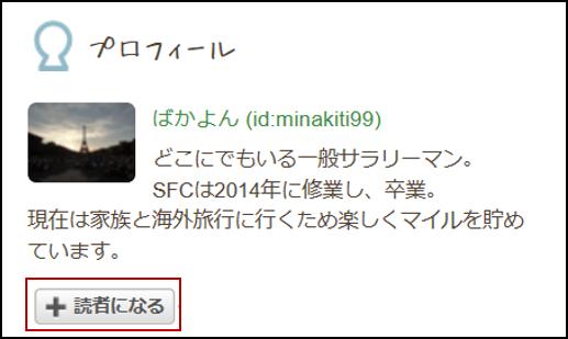 f:id:minakiti99:20160904101033p:plain