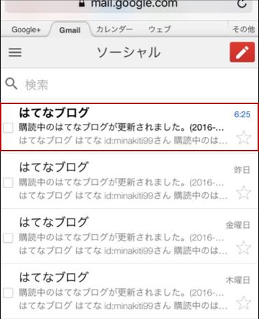 f:id:minakiti99:20160906000711p:plain