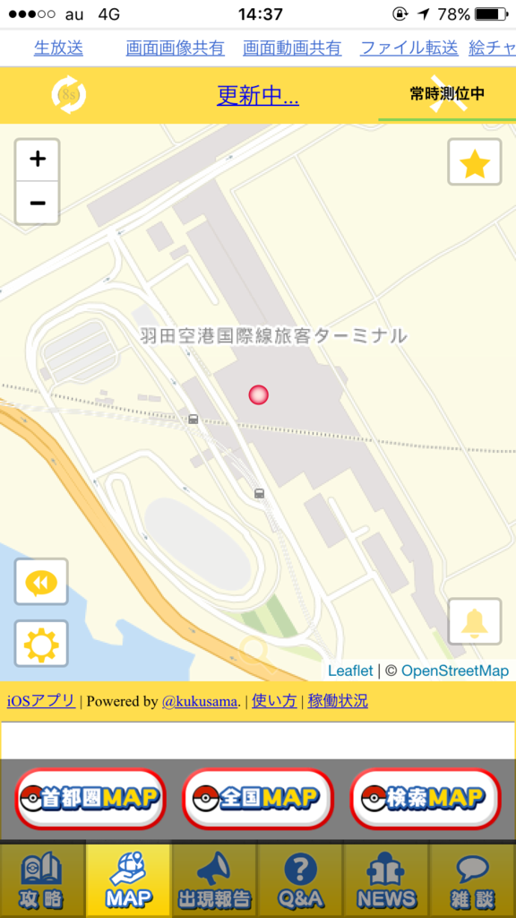 f:id:minakiti99:20161005001100p:plain