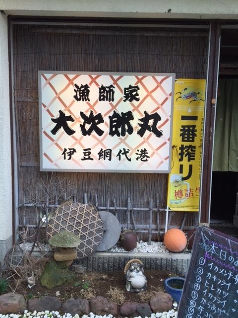 f:id:minakiti99:20161030150107j:plain