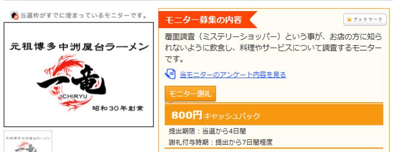 f:id:minakiti99:20161106140300p:plain