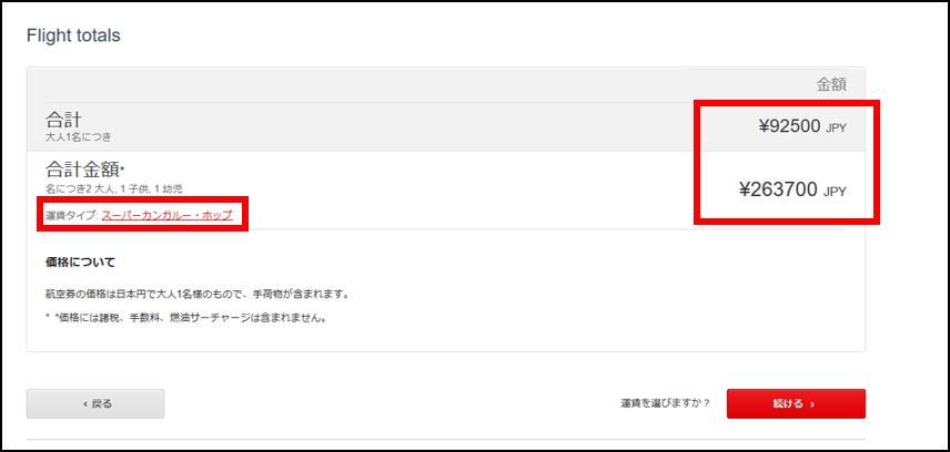 f:id:minakiti99:20161113142433p:plain