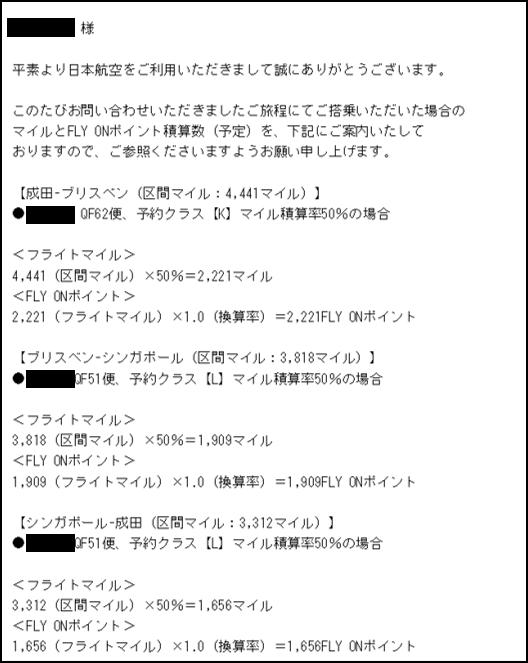 f:id:minakiti99:20161113152219p:plain
