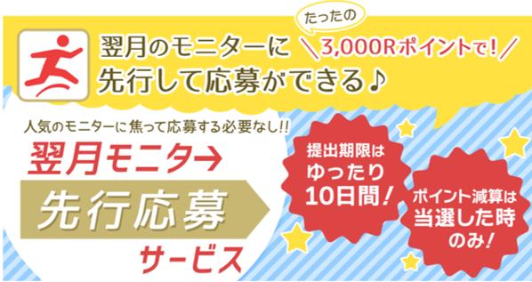 f:id:minakiti99:20161121120408p:plain