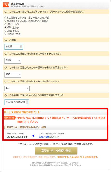 f:id:minakiti99:20161121124446p:plain