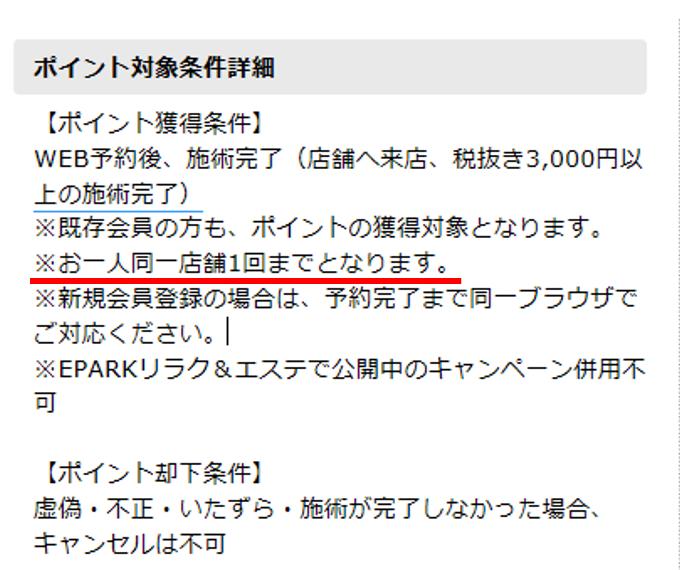 f:id:minakiti99:20161127212702p:plain