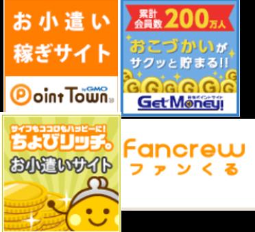 f:id:minakiti99:20161201020946p:plain