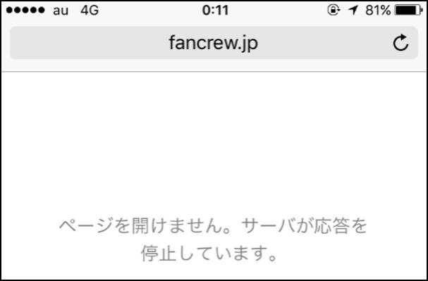 f:id:minakiti99:20161201021732p:plain