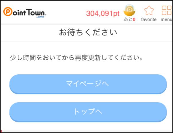f:id:minakiti99:20161201021805p:plain