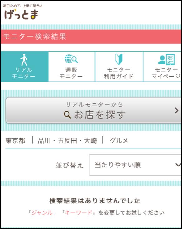 f:id:minakiti99:20161201021831p:plain