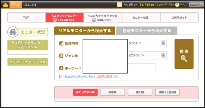 f:id:minakiti99:20161201022342p:plain