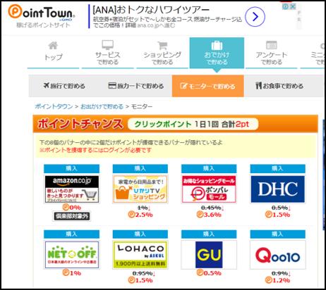 f:id:minakiti99:20161201022414p:plain