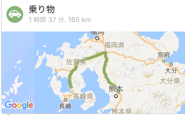 f:id:minakiti99:20161208041745p:plain