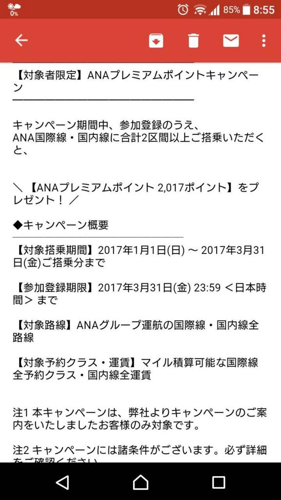f:id:minakiti99:20161210090453j:plain