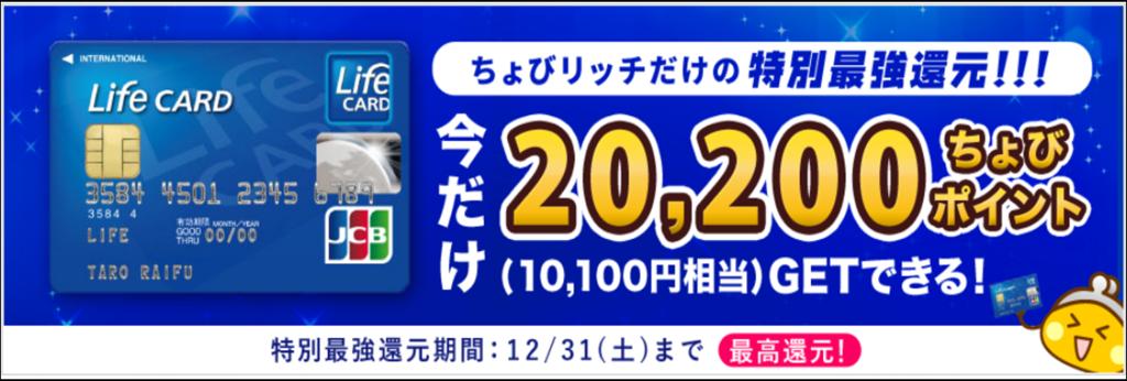 f:id:minakiti99:20161214011719p:plain