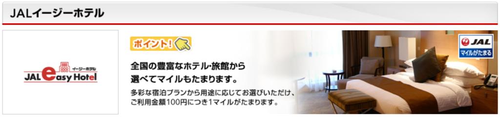 f:id:minakiti99:20161214021404p:plain