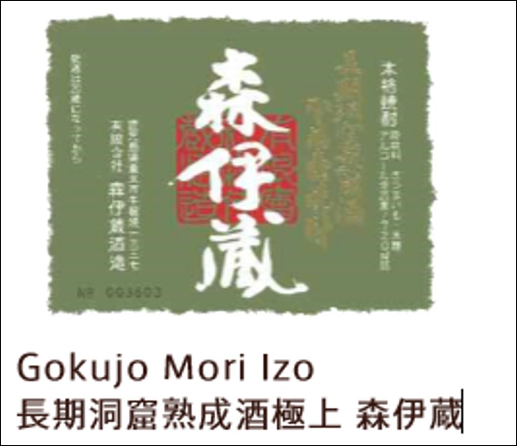f:id:minakiti99:20161216023943p:plain