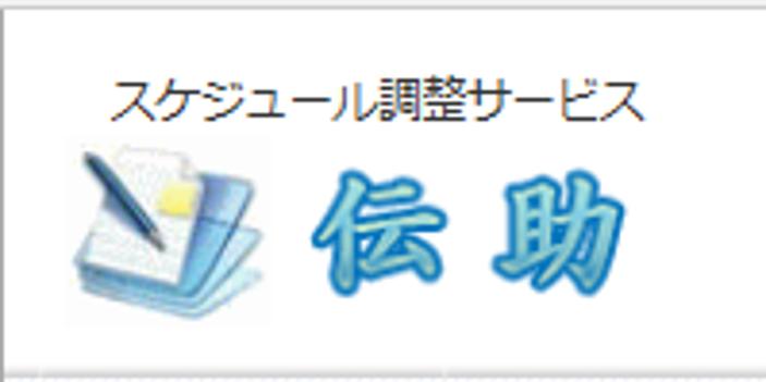 f:id:minakiti99:20161226005158p:plain