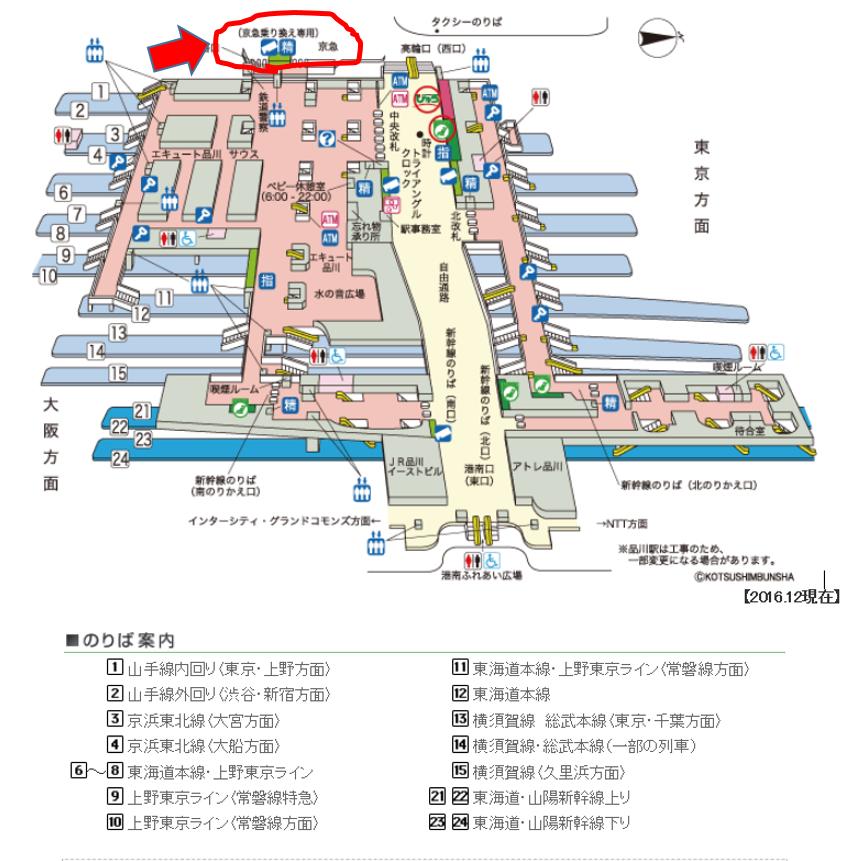 f:id:minakiti99:20170114213735p:plain