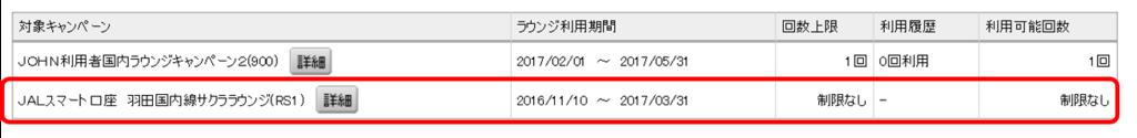 f:id:minakiti99:20170201004243p:plain