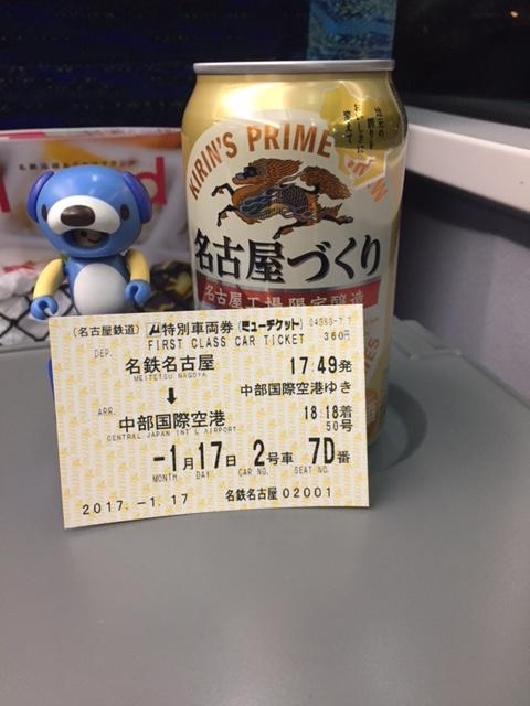 f:id:minakiti99:20170212020536j:plain