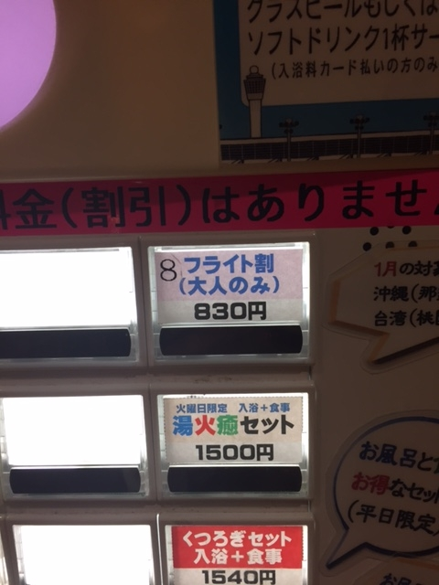 f:id:minakiti99:20170212180528j:plain