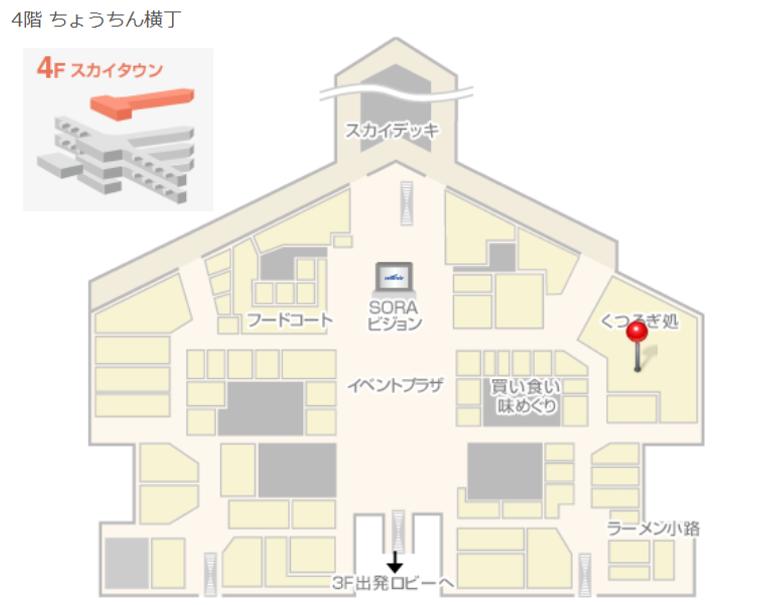 f:id:minakiti99:20170212214416p:plain