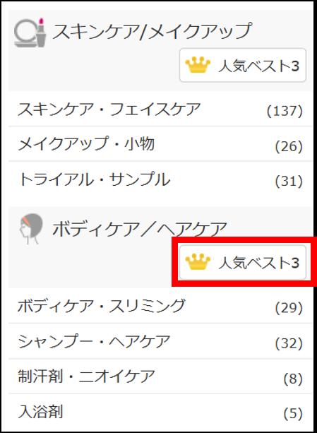 f:id:minakiti99:20170220004553p:plain