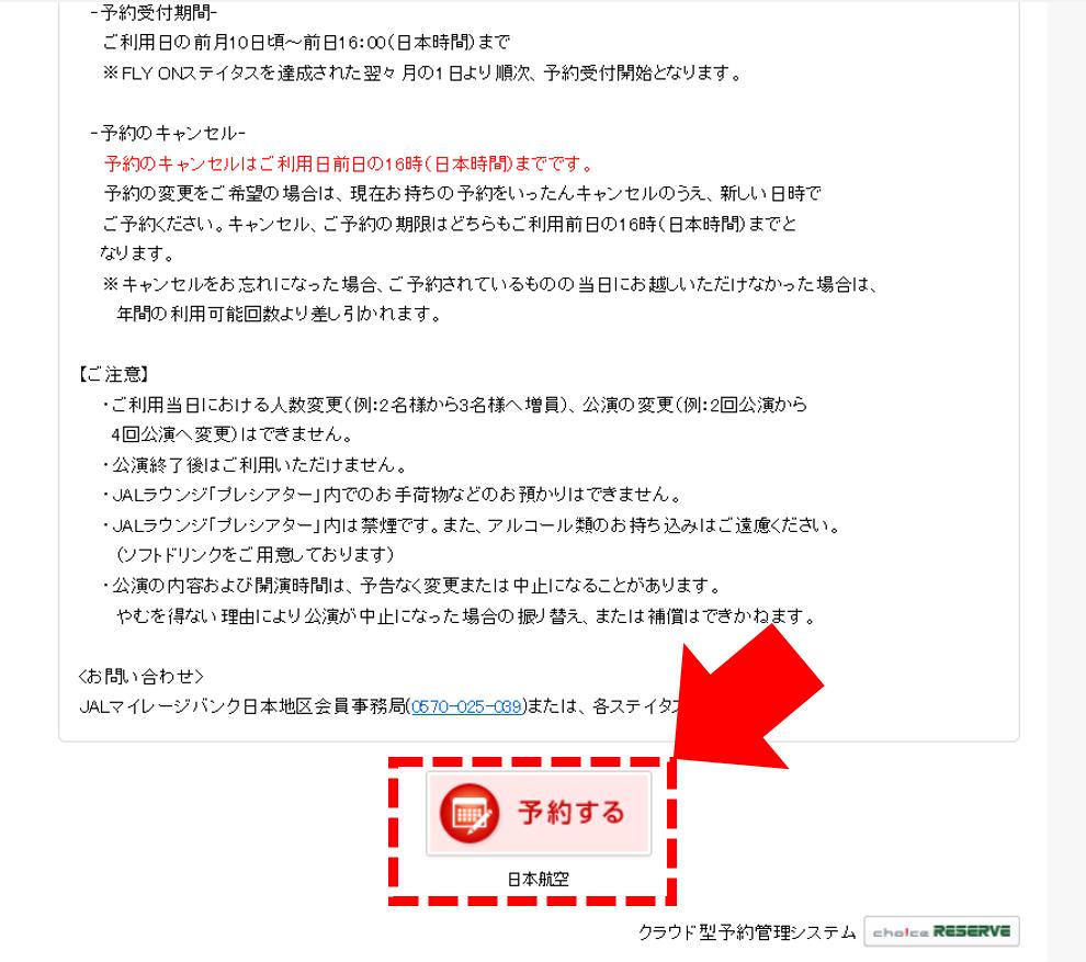 f:id:minakiti99:20170703194834p:plain