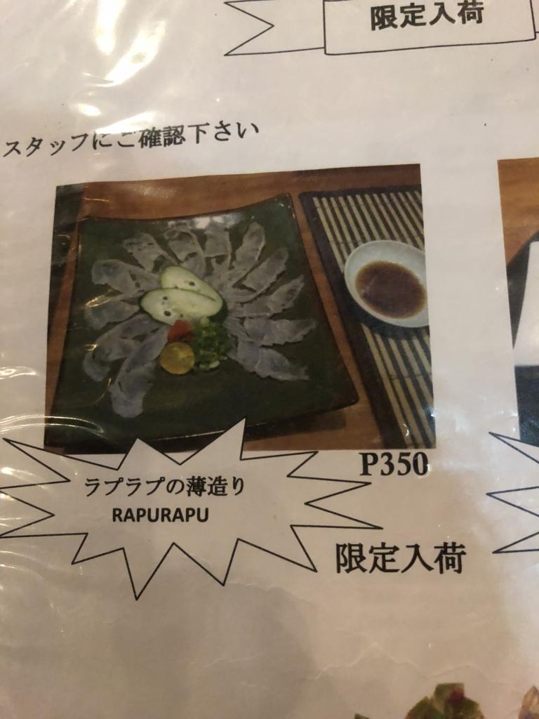 f:id:minakiti99:20180316212041j:plain