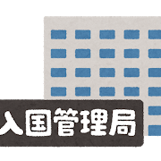 f:id:minakiti99:20180528233516p:plain