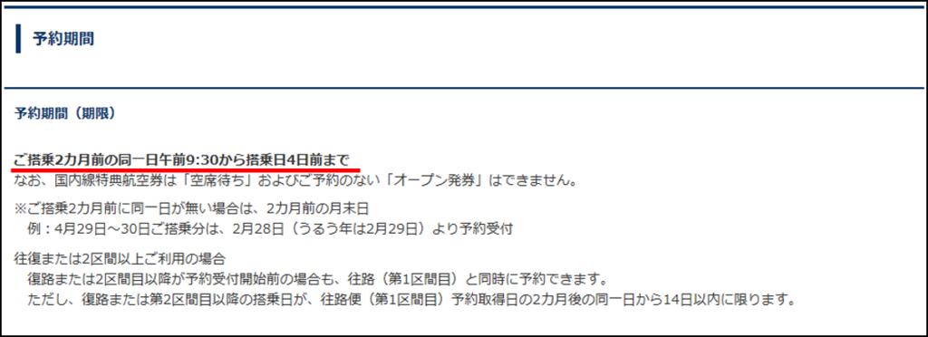 f:id:minakiti99:20180610231516p:plain