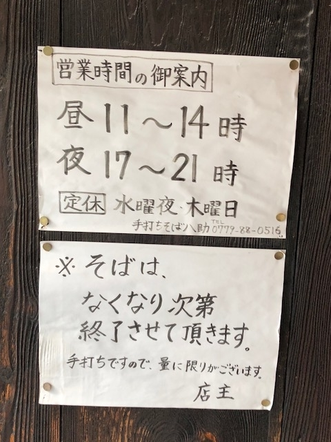 f:id:minakiti99:20180923224757j:plain