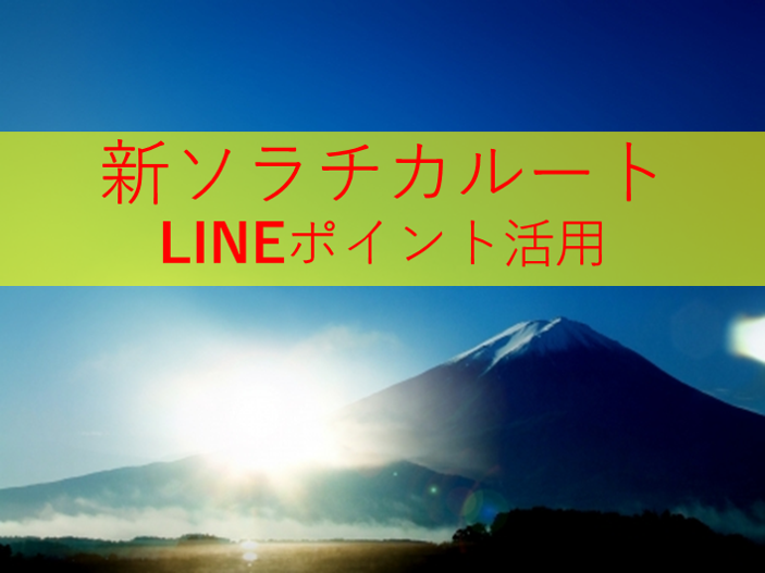 f:id:minakiti99:20181021052415p:plain