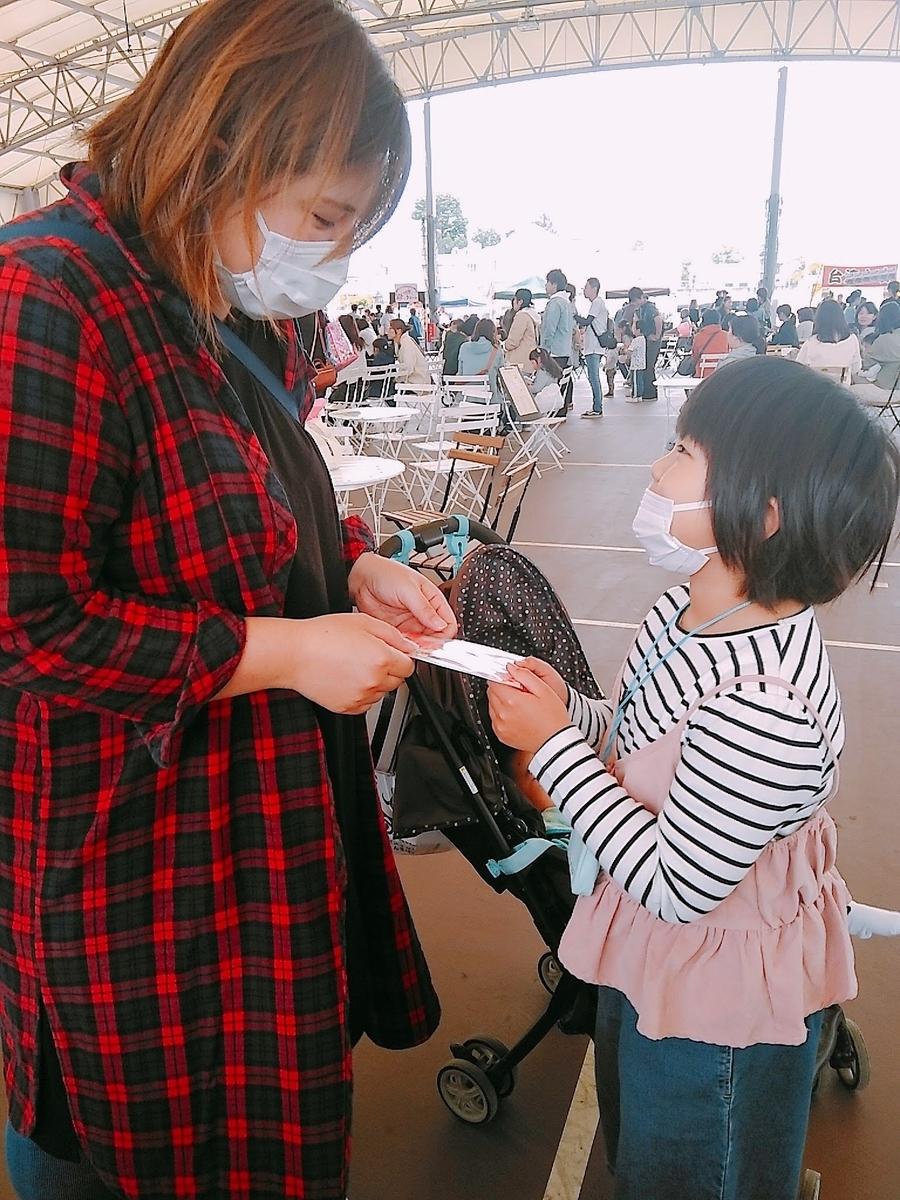 f:id:minako_nagomi:20190601194720j:plain
