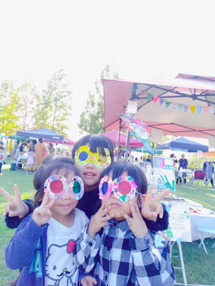 f:id:minako_nagomi:20191126155935j:plain
