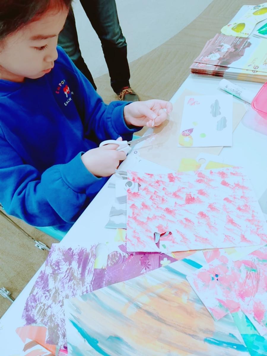 f:id:minako_nagomi:20200107110233j:plain
