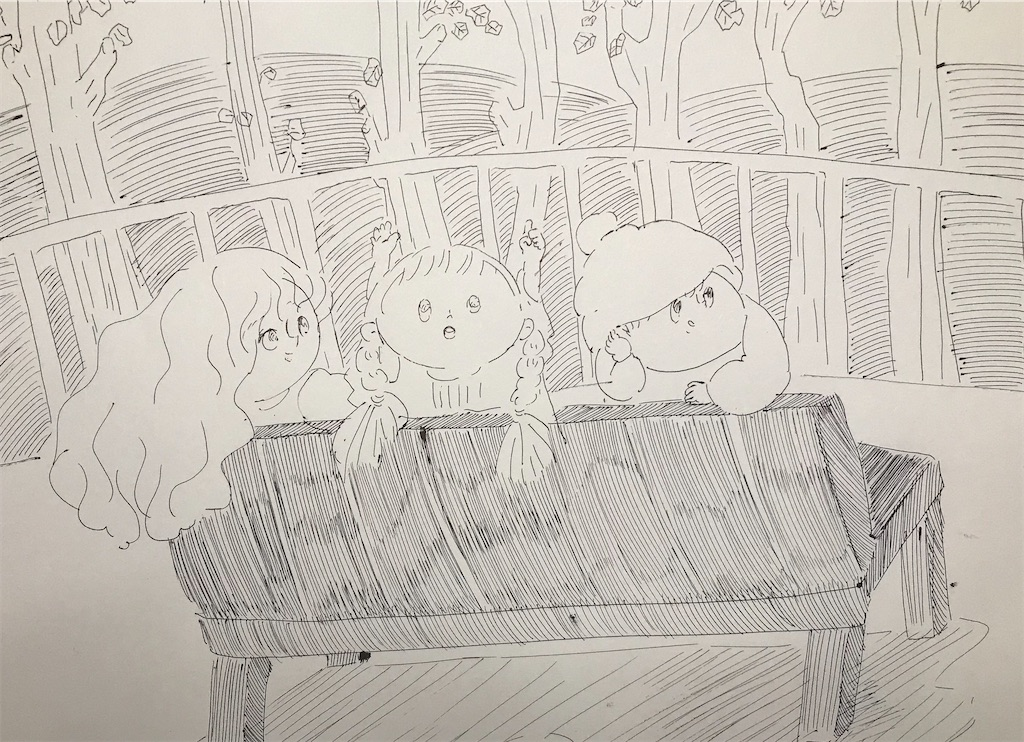 f:id:minakomachi:20200630131944j:image