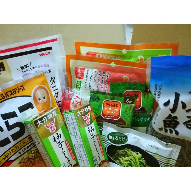 f:id:minakonami1021:20161027184030j:image