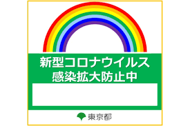 f:id:minakosayu2019:20200814091448p:plain