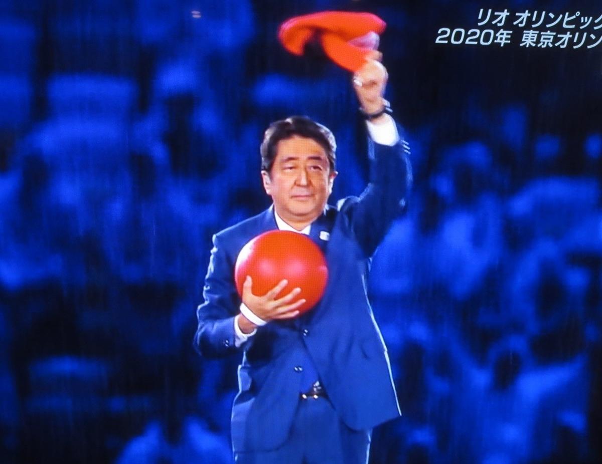 f:id:minakosayu2019:20200829103605j:plain