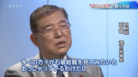 f:id:minakosayu2019:20200902162358j:plain