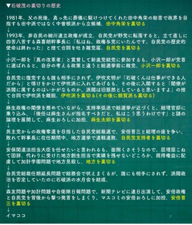 f:id:minakosayu2019:20200902172113j:plain