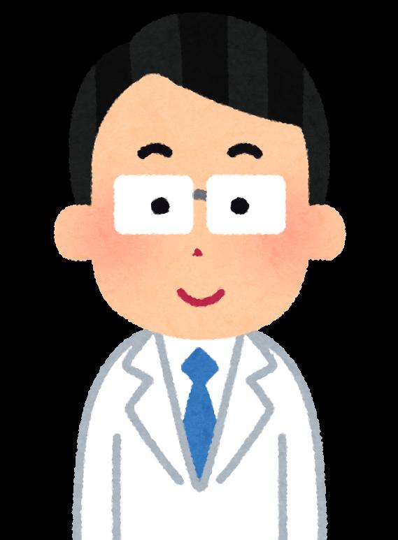f:id:minakosayu2019:20201217111740p:plain
