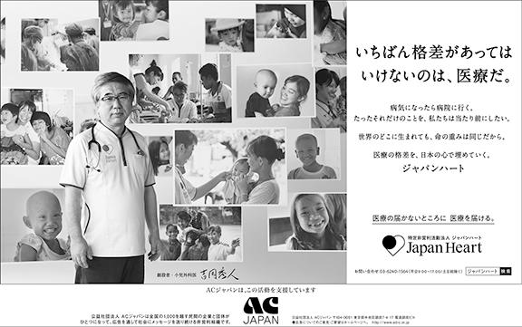 f:id:minakosayu2019:20210123201546j:plain